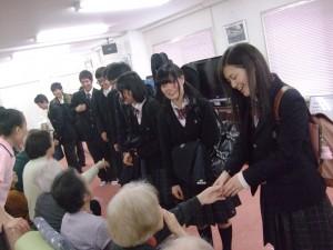 久米田高等学校
