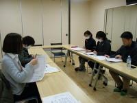 ニッケ加古川事業所・姫路事業所 「ケアマネ勉強会」の画像