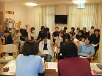 ニッケ加古川介護村 「7月の研修会」の画像