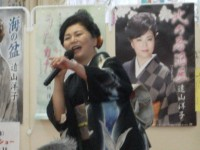 ニッケふれあいセンターかかみ野 「❁歌手が来た!!❁」の画像