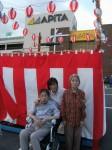 ニッケふれあいセンターかかみ野 「※※アピタ夏祭り※※」の画像