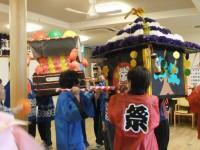 ニッケれんげの家・ふれあいセンター加古川 「合同秋祭り」の画像