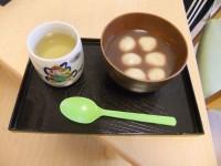 ニッケれんげの家・加古川 「おやつ作り~ぜんざい~」の画像