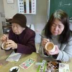 ニッケふれあいセンター今伊勢 「愛知県陶磁美術館に行ってきました!」の画像
