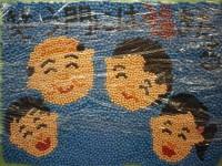 ニッケふれあいセンター犬山 「貼り絵作り(2)」の画像