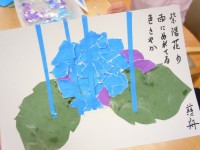 ニッケ銀羊苑 荒川 「絵葉書作り♪」の画像