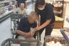 ニッケふれあいセンター加古川 「お買物ツアー」の画像