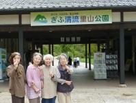 ニッケふれあいセンター今伊勢 「ぎふ清流里山公園に行ってきました!」の画像
