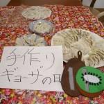 ニッケれんげの家・今伊勢 「餃子の日」の画像