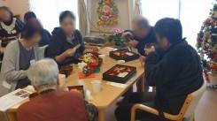 ニッケふれあいセンター加古川 「加古川地域密着事業合同家族会」の画像