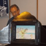 ニッケふれあいセンター犬山 「お話し隊」の画像