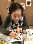 ニッケあすも加古川 「絵手紙教室はとぽっぽ」の画像