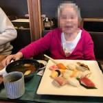 ニッケあすも加古川 「【播磨水産】へ外食ツアー!!」の画像