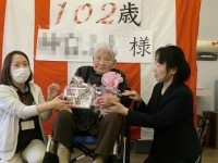 ニッケつどい加古川 「祝 ♡102歳♡」の画像