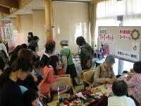 ニッケ加古川介護村 「6周年感謝祭」の画像