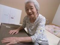 ニッケてとて加古川 「敬老記念品」の画像