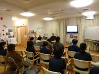 ニッケふれあいセンター加古川 「地域密着3事業所合同研修会」の画像