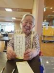 ニッケあすも加古川 「お手紙を書きました」の画像