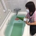ニッケあすも市川 「日本酒風呂」の画像