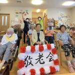 ニッケれんげの家・加古川 「2020年度 敬老会」の画像