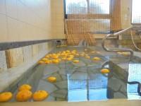 ニッケつどい加古川 「冬至の柚子風呂」の画像
