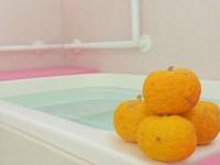 ニッケれんげの家・加古川 「お風呂の日」の画像