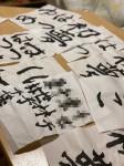 ニッケれんげの家・加古川 「2021年!おめでとうございます!」の画像