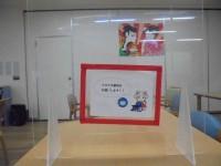 ニッケつどい加古川 「感染予防の取り組み」の画像