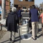 ニッケふれあいセンター加古川 「お散歩日和」の画像