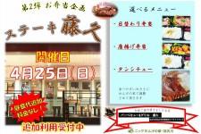 ニッケれんげの家・加古川 「お弁当第二弾!」の画像