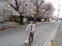ニッケてとて加古川弐番館 「開所」の画像