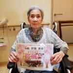 ニッケあすも加古川 「桜風呂~気分は温泉旅行♪」の画像