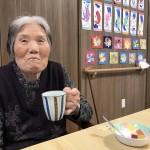ニッケあすも加古川&ニッケあすも加古川弐番館 「7月のお取り寄せスイーツ☆」の画像