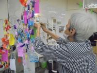 ニッケつどい加古川 「笹飾り」の画像