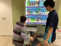 ニッケあすも一宮弐番館 「自動販売機を設置しました」の画像